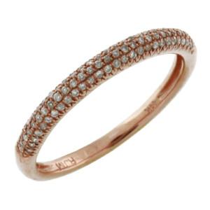 Royal Jewelers Ladies' Diamond Wedding Ring (HPC4535DJ)